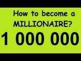 Разговорный английский для начинающих.  Английский язык. Урок - Как стать миллионером?