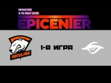 Virtus.Pro vs Secret #1 (bo3) | EPICENTER: Moscow, 11.05.16