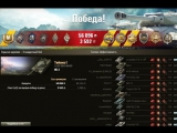 Мега бой на ИС-3! Один против 11 танков!