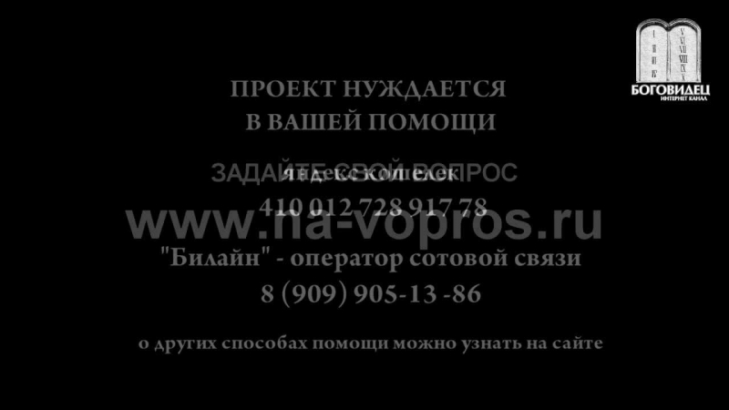 Опера Иисус Христос супер звезда. о. Максим Каскун