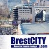 БрестСИТИ - новости Бреста