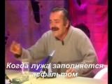 вот почему у нас такие дороги.....тайна раскрыта)))