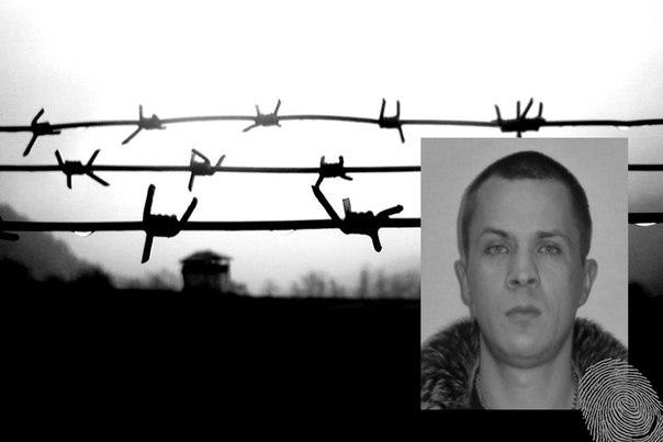 Новости NEWSru com: Криминальный авторитет Леня