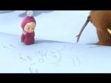 Маша и Медведь - Следы невиданных зверей (4 серия)