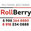 RollBerry/кафе/доставка/суши/роллы/пицца/Анапа