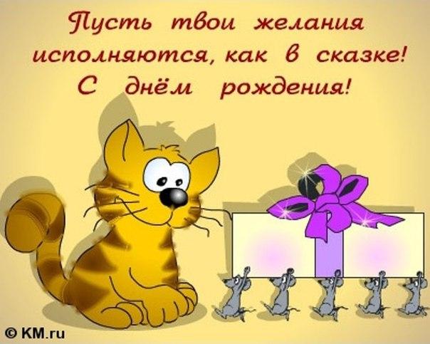 http://cs631323.vk.me/v631323393/a2ed/NqL0EpRDaMU.jpg
