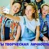 """Театр-студия """"МИНИАТЮРА"""" Сцена, Радио, ТВ. Киров"""