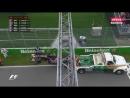 F1 2016. Этап 7 - Гран-При Канады. Квалификация