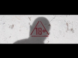 Запретная Зона 3D 2016 трейлер русский   Filmerx.Ru