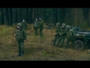 Кремлёвские курсанты 1 сезон 35 серия (СТС 2009)