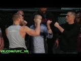 Дуэль взглядов Конора Макгрегора и Нейта Диаза перед UFC 196: Макгрегор против Диаза (5 марта 2016 года)