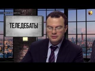 Потапенко VS Фёдоров - Дебаты! ХИТ ИНТЕРНЕТА!
