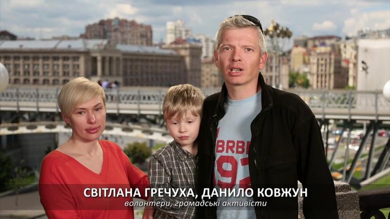 Фінальний ролик на підтримку КиївПрайд і МаршРівності
