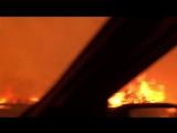 Голландская семья переехала через огненный ад