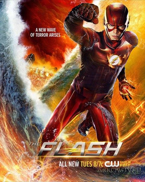 Новый промо-постер ко 2 сезону
