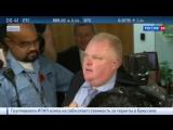 Бывший мэр Торонто умер от рака