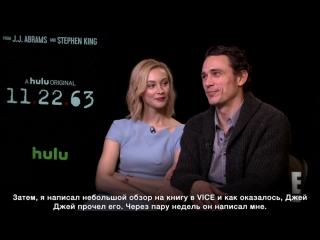 «11.22.63»: Интервью Джеймса Франко (Русские субтитры)
