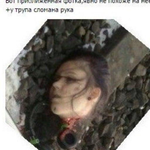 Ирина паленкова фото без головы