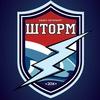 """Регби Клуб """"Шторм"""" (СПб)"""