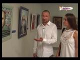 Выставка заслуженного художника России Никаса Сафронова.СТС г.Альметьевск 2016