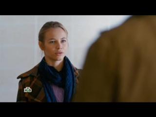 Человек без прошлого / Серия 6 из 16 [2016, Криминал, SATRip]