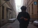 13) КИНО - Звезда по имени солнце (Игла) 1988 (HD)