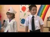 Выпускной в детском саду  Письмо в страну мечты