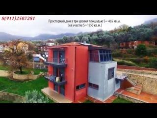 Недвижимость в Черногории #Дом в п  Томба  #Рядом со Старым Баром