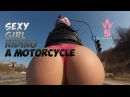 Sexy girl on motorcycle HD |Naked Big Ass on A Motorcycle |Really Hot Girl on Motorcyle