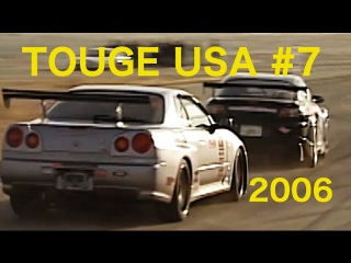 Hot-Version VOL.79 — Touge USA 2006: XS Engineering BNR34 vs. Vivid Racing Pepsi RX-8.