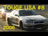 Hot-Version VOL.79 — Touge USA 2006: XS Engineering BNR34 vs. Comptech NSX.