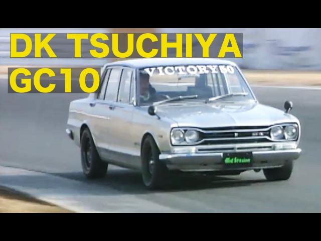 2000 土屋圭市 × GC10ハコスカGT-X