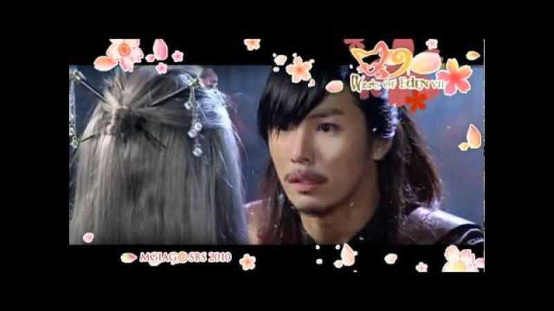 OST My Girlfriend is a Gumiho MV Lee Sun Hee Fox rain flv