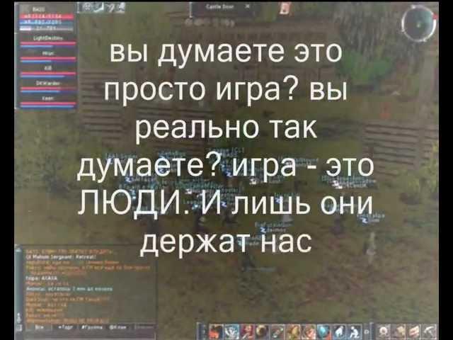 La2.raid.ru (хроники рейда)