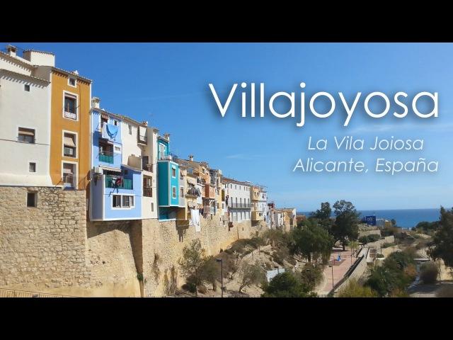 ВИЛЬЯХОЙОСА / VILLAJOYOSA. Alicante, España