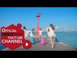 [MV] GFriend x American Tourister – Wave
