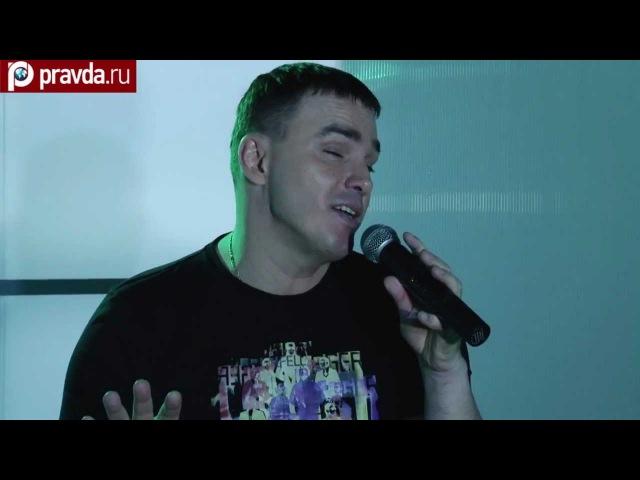 ФАНО_ТЕКА Кирилл Андреев - Девчонка-девчоночка