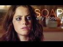 Effy stonem | soap. [wish 4]