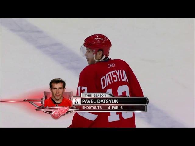 The wizard will not return. NHL Волшебник больше не вернется НХЛ.