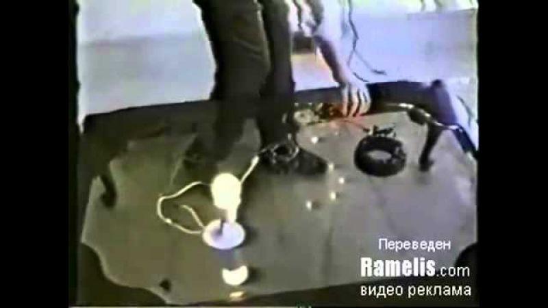 Стивен Марк - Электричество из воздуха