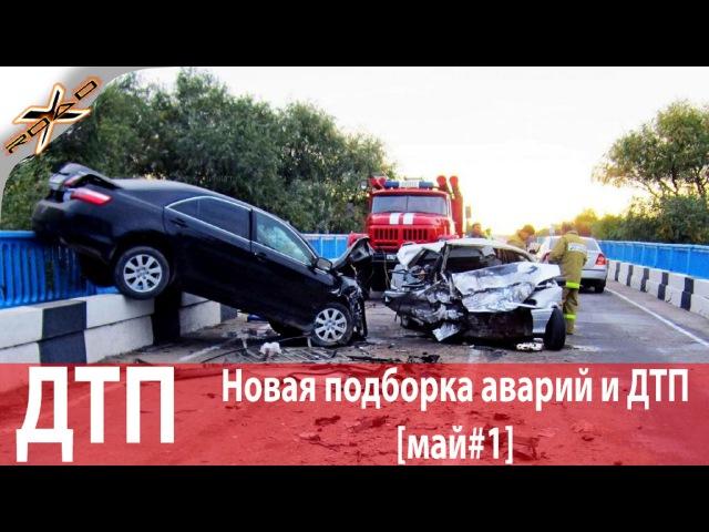 11:13 444 просмотраНовая подборка аварий