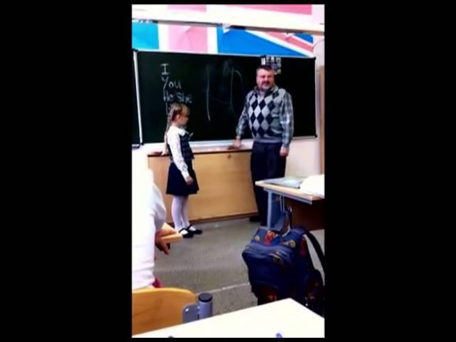 Ученица начальных классов ударила учителя в пах.