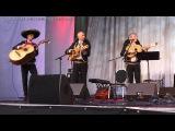 Концерт Мексиканской музыки El Mariachi bands