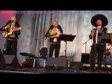 Мексиканская музыка El Mariachi bands (II), Rigas Svetki_#КалужскийПутник