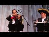 Мексиканская музыка El Mariachi bands (IV), Rigas Svetki_#КалужскийПутник