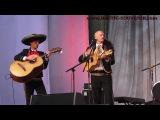 Мексиканская музыка El Mariachi bands (V), Rigas Svetki_#КалужскийПутник