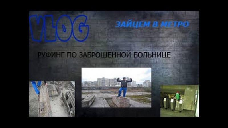 «Смотреть Полицейский С Рублевки 1 Сезон Все Серии» — 2006