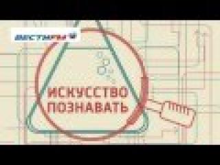 Сергей Савельев На удочку интеллекта попадает вся современная молодежь