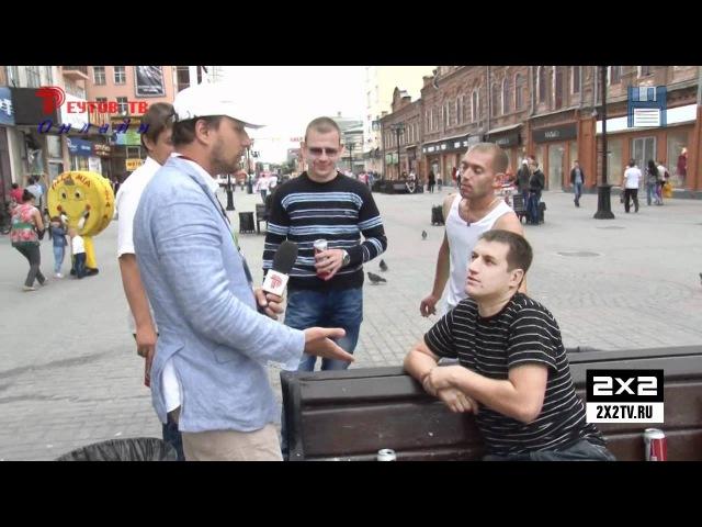 Реутов ТВ открывает Россию! День двадцать первый