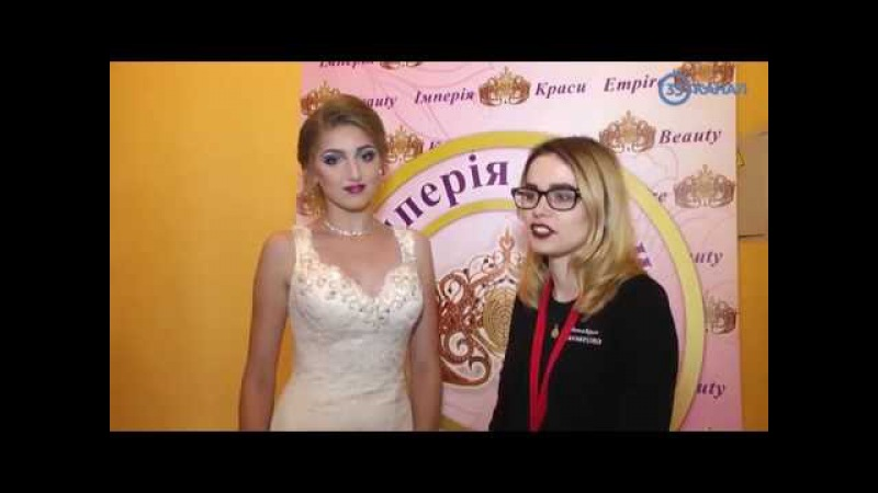 НОВИНИ Найкращі перукарі зі всієї України начарували хмельничанкам красу